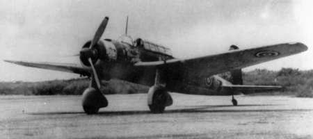 Бомбардировщик Mitsubishi Ki-30