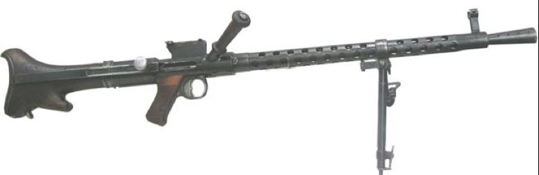 Ручной пулемет S2-200/31-M