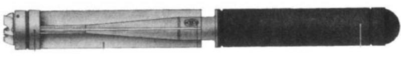 Морской контейнерный боеприпас Туре-2