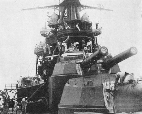 Линейный крейсер «Kongo»