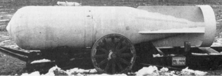 Фугасная бомба SC-2500