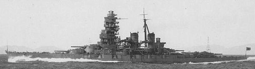 Линейный крейсер «Hiei»