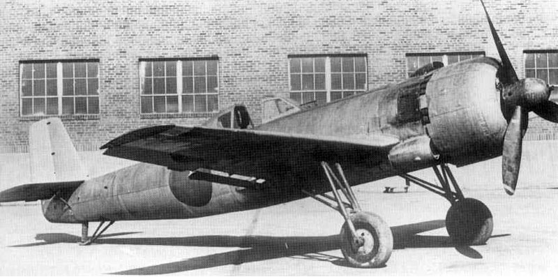 Бомбардировщик Nakajima  Ki-115 Tsurugi
