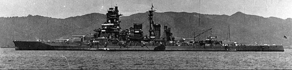 Линейный крейсер «Kirishina»
