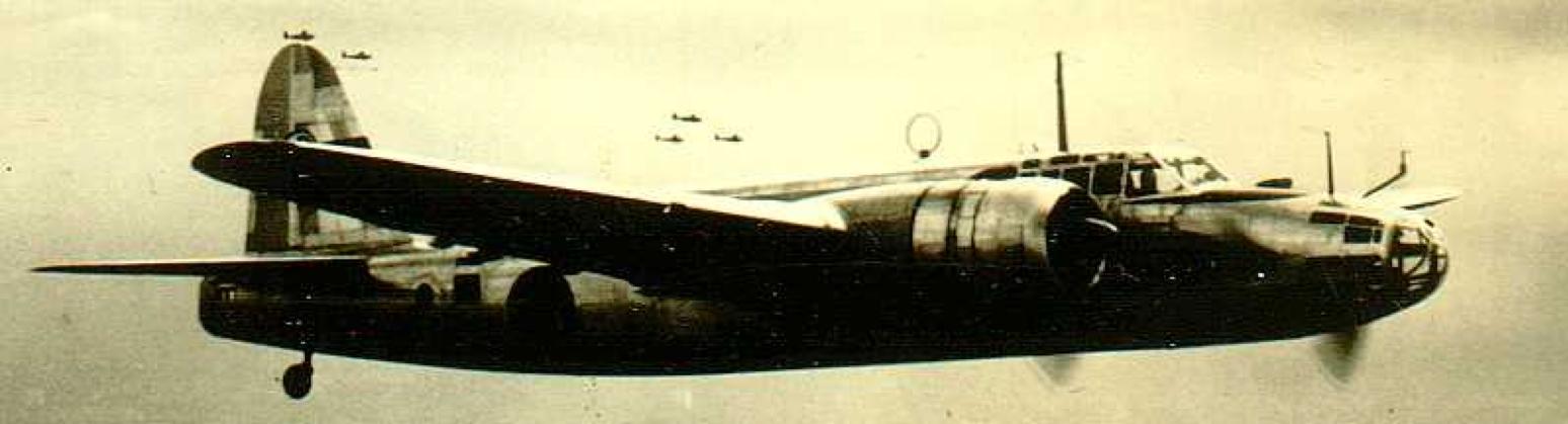 Бомбардировщик Nakajima Ki-49 Donryu
