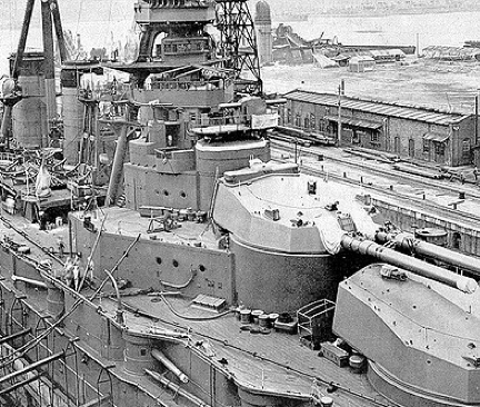 Линейный крейсер «Haruna»