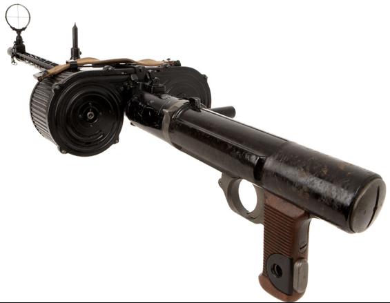 Ручной пулемет MG-15