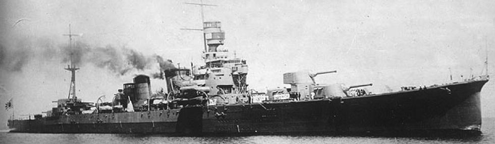 Тяжелый крейсер «Furutaka»