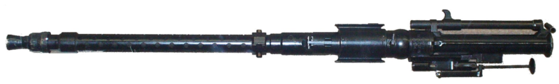 Авиационный пулемет MG-17