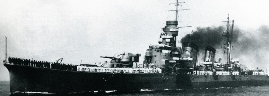 Тяжелый крейсер «Kinugasa»