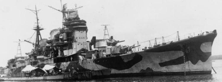 Тяжелый крейсер «Myoko»