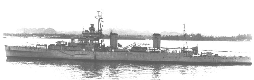 Легкий крейсер «La Argentina» (С-3)