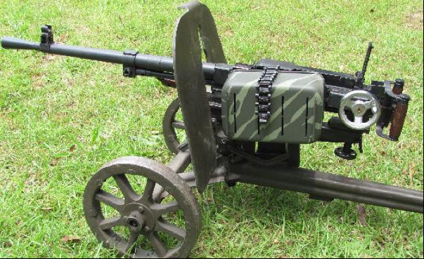 Cтанковый пулемет СГ-43 со щитом