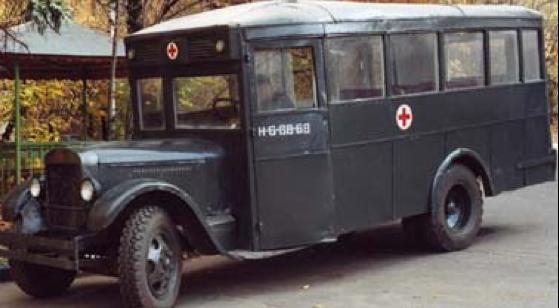 Санитарный автобус на базе ЗиС-11