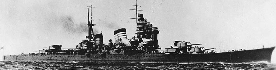 Тяжелый крейсер «Haguro»