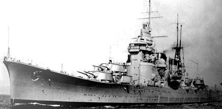 Тяжелый крейсер «Ashigara»