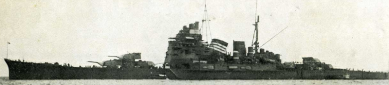 Тяжелый крейсер «Takao»