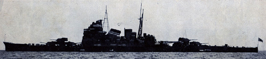 Тяжелый крейсер «Atago»