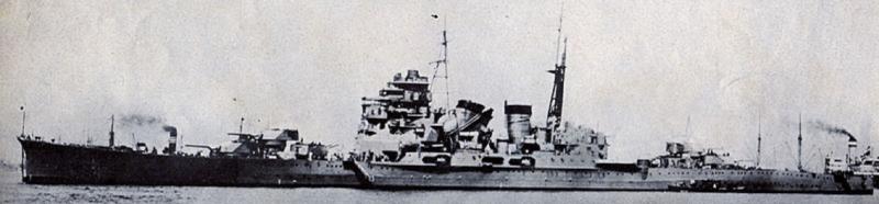 Тяжелый крейсер «Chokai»