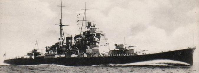 Тяжелый крейсер «Maya»