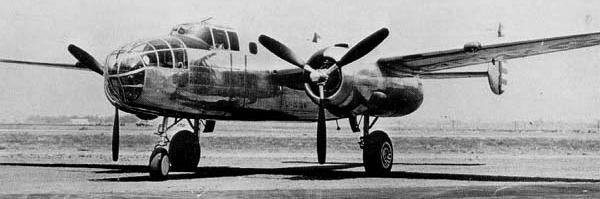 Бомбардировщик Mitchell B-25