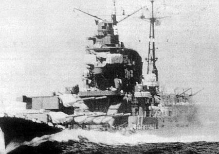 Тяжелый крейсер «Chikuma»