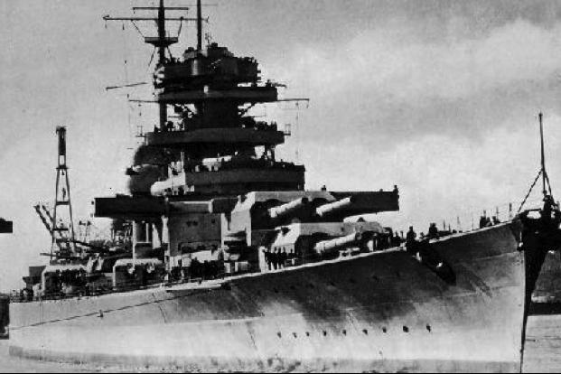 Линейный корабль «Bismarck»