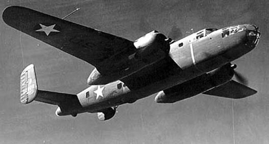 Бомбардировщик Mitchell B-25C