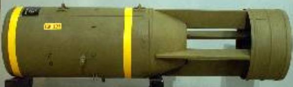Противолодочная бомба AN-Mk-53