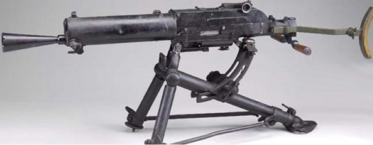 Пулемет M-07/12 с плечевым упором