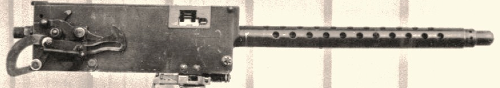 Авиационный пулемет ПВ-1