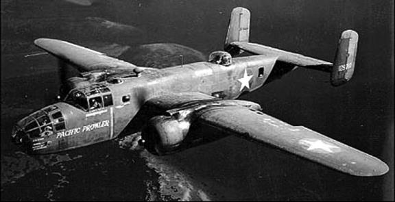 Бомбардировщик Mitchell B-25D