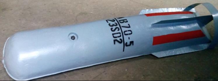 Контейнер (касетнаябомба) AB-70