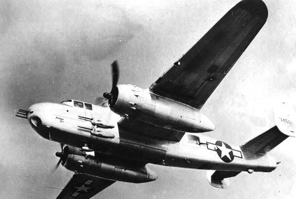 Бомбардировщик B-25H