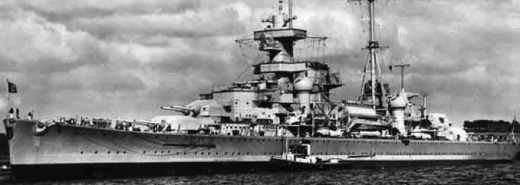Тяжелый крейсер «Bluchеr»