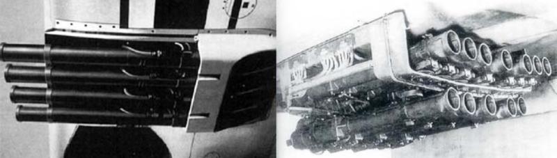 Направляющие для снарядов RZ.65/73. Слева - под крылом Bf-109. Справа – под крылом Fw-190