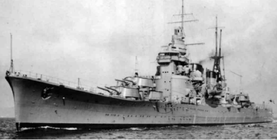 Легкий крейсер «Abukuna»