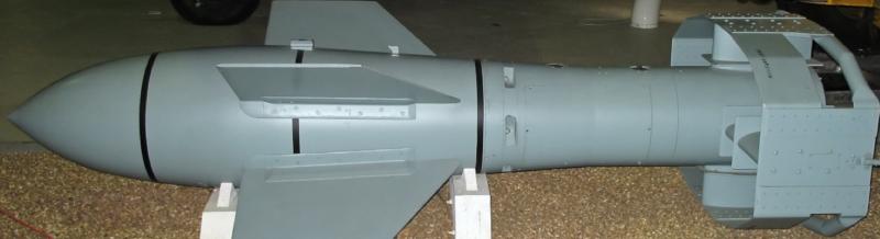 Бронебойная бомба FX-1400 (Fritz X)