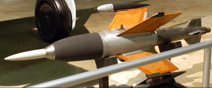 Управляемая ракета Ruhrstahl X-4 (Крамер).