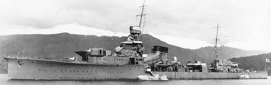 Легкий крейсер «Yubari»
