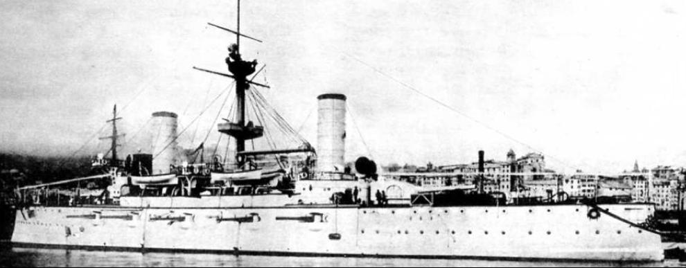 Броненосный крейсер «Pueyrredon» (Giuseppe Garibaldi)