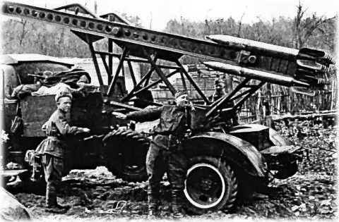 Установка БМ-13-16 на шасси Ford-Marmon-Harrington НН-6 СОЕ-4