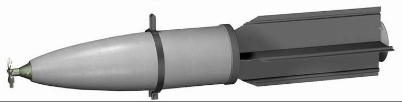Рисунок бомбы АО-25М13