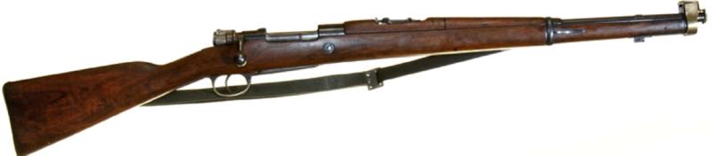 Кавалерийский карабин Cavalry Carbine Argentine Mauser M-1909/26