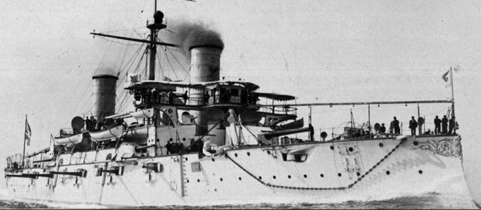 Броненосный крейсер «General Belgrano»