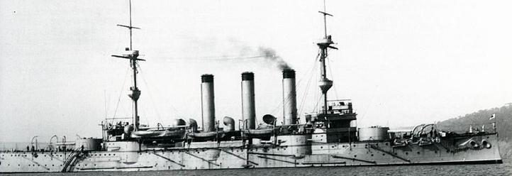 Броненосный крейсер «Iwate»