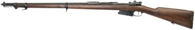 Винтовка FN Mauser 1889