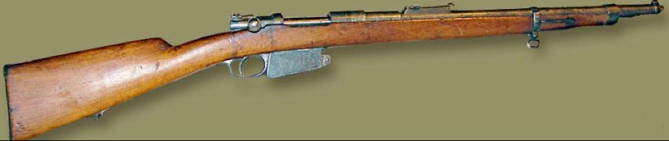 Карабин FN Mauser 1889 Carbine