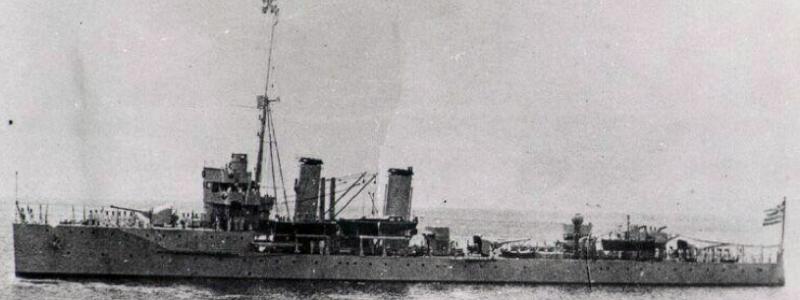 Легкий крейсер «Elli»
