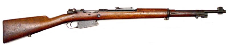 Укороченная винтовка Mauser Model 1889/36
